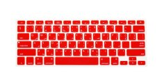HRH Arabic Silicone Keyboard Cover Skin For Apple Macbook Pro Retina MAC 1.15 17 Air 13 (Red)