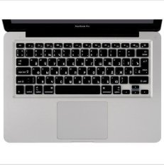 "HRH Russian Language Silicone Keyboard Cover Skin For Macbook Air 13 Pro 13""15"" Inch, US&EU Version Black"