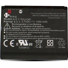 HTC Battery Touch Cruise 1350mAh - Hitam