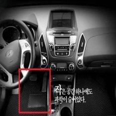 Jfashion EVA Time Tech Korean Car Mattress For Nissan Grand Livina - Beige
