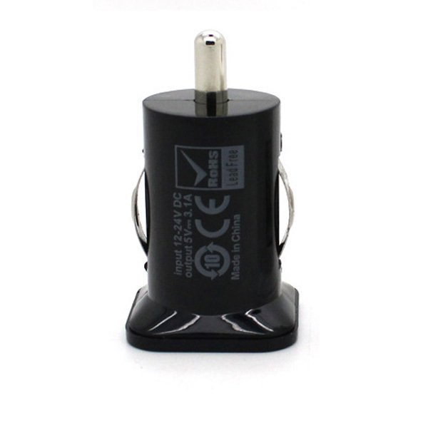 Mini Universal Dual USB 2 Port Car Charger Adapter Bullet 5V 2.1A and 1A (Black)
