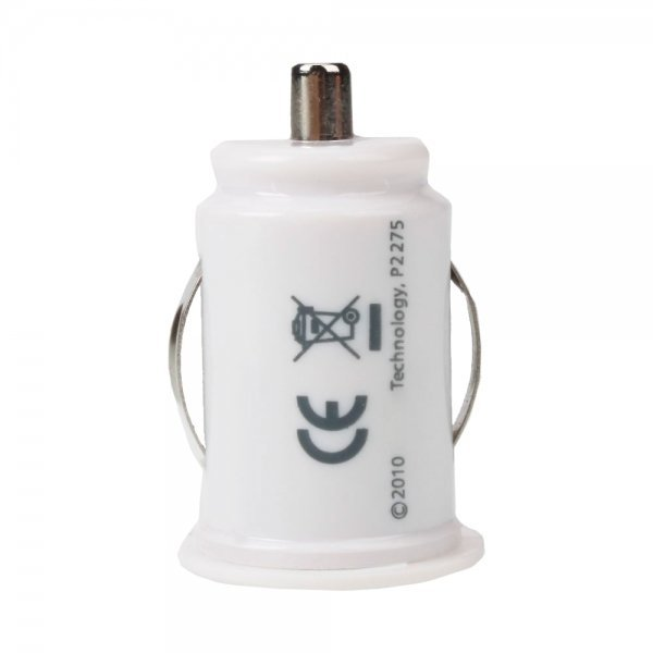 Mini USB Dual 2-Port Car Charger Adaptor for iPhone 4/4G iPod Touch White