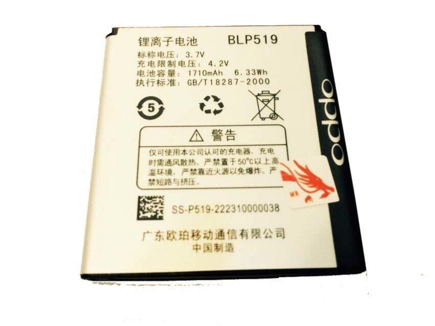 MR Oppo BLP 519 / u701/ R817/ R813/ R8113 Double Power Battery