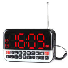 New Fashion Mobile Radio Recorder FM Tuning Alarm Clock Radio Large Digital LCD Fm Portable Mini Radio USB L80 - Intl