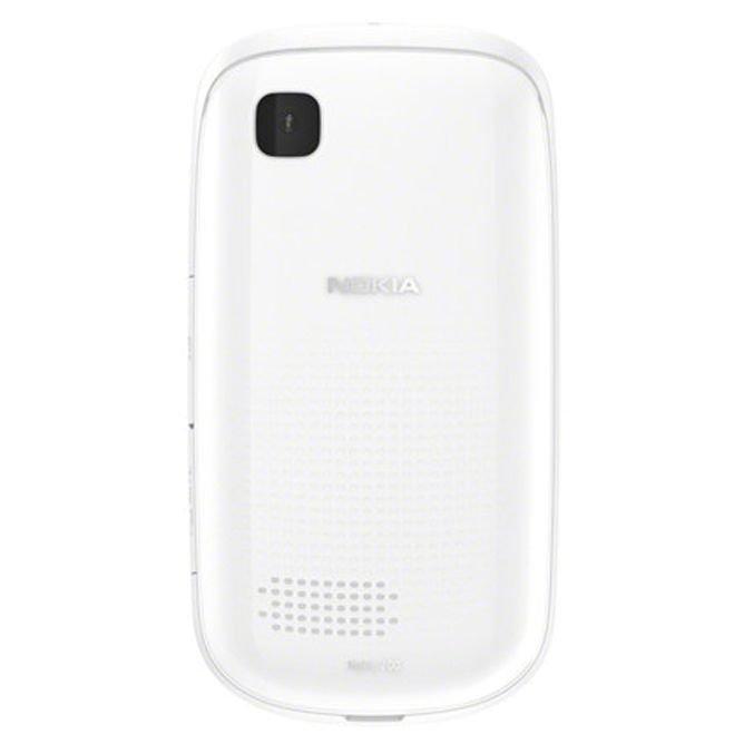 Nokia Asha 200 - Dual GSM - Pearl White