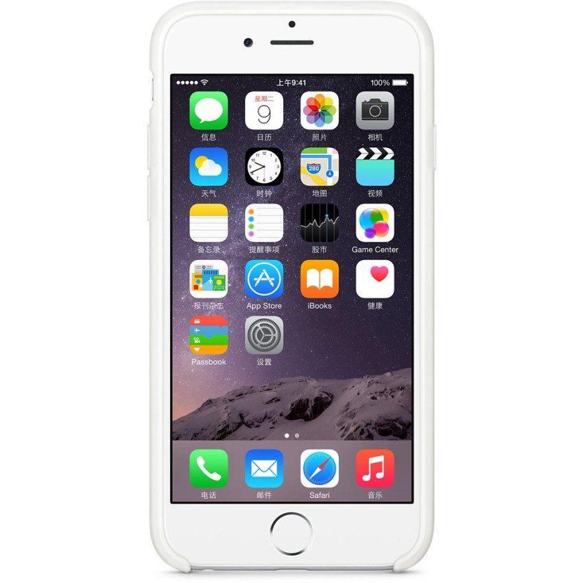 Official Silicone Case for iPhone 6 4.7 Inch White