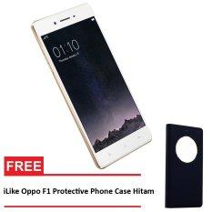 Oppo F1 - 16 GB - Rose Gold + Gratis iLike Oppo F1 Protective Phone Case - Hitam