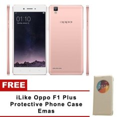 Oppo F1 Plus - 64 GB - Rose Gold + Gratis ILike Oppo F1 Plus Protective Phone Case - Gold
