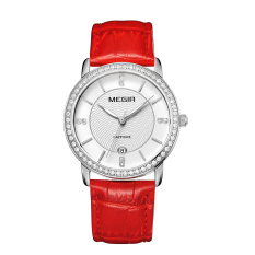 Oxoqo MEGIR Authentic Fashion Belts Female Table Quartz Watch Miss Han Ban Slim Personality (Silver)