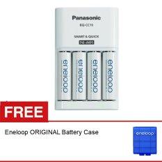 Panasonic Eneloop Quick Charger BQ-CC16 + 4 Baterai 1900mAh + Gratis Battery Case