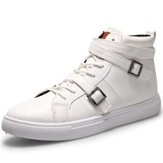 PATHFINDER Men's Fashion Casual PU Hight Cut Shoes(White) - Intl