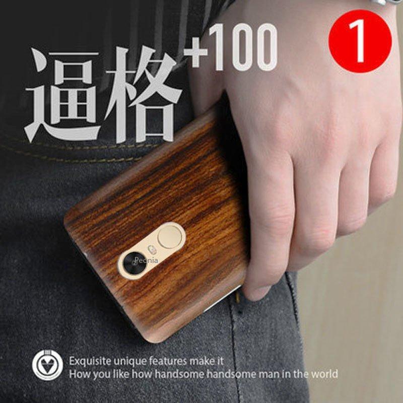 Peonia Xiaomi Redmi Note 3 Hardcase Ludde&Urbain Series Wood 3D Print - Coklat + Gratis Screenguard