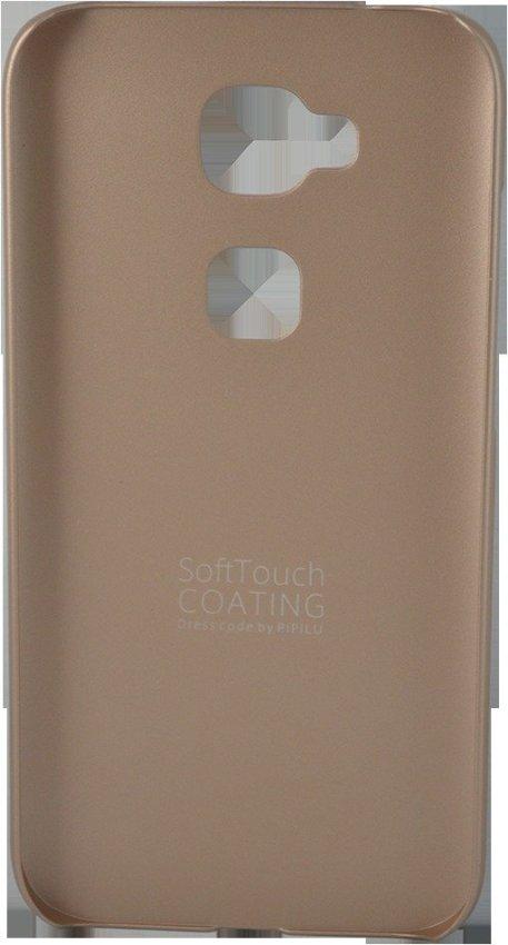 Pipilu Seven-days Case Untuk Huawei G8 - Gold