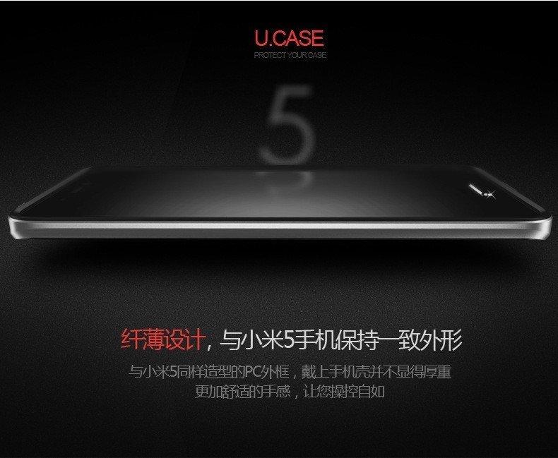 ProCase Xiaomi MI 5 Neo Hybrid Series - Hitam + Gratis Tempered Glass
