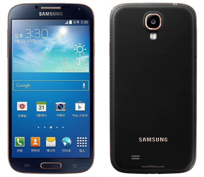 Samsung Galaxy S4 I9500 - ALL NEW BLACK