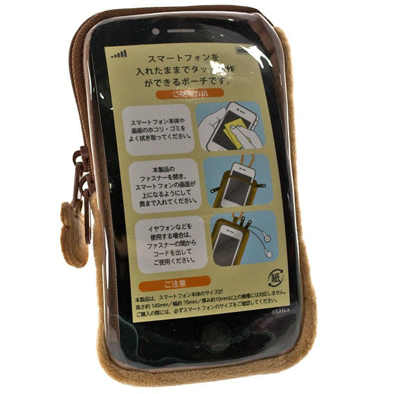 San-X Rilakkuma Plush Doll Type Touch Screen Compatible Carabiner Smartphone Pouch - Rilakkuma Back