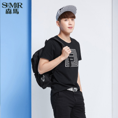 Semir 2016 Summer New Men Korean Casual Geometric Cotton Crew Neck Short Sleeve T-Shirts (Charcoal)