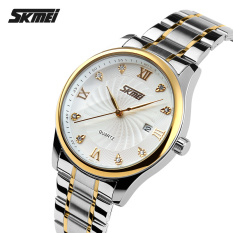 SKMEI Men Watches Top Brand Luxury Men Military Wrist Watches Full Steel Men Sports Waterproof Watch (White)