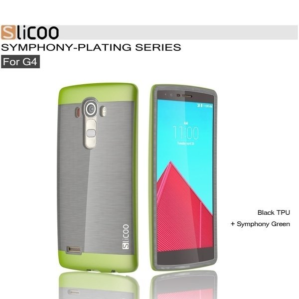 Slicoo TPU + PC Back Case for LG G4 / H815 (Green) (Intl)