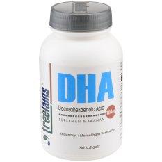 Treelains DHA - 50 Butir - 100 mg
