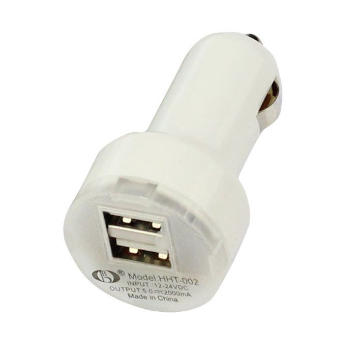Universal Dual Double USB Port Car Charger Adapter For Samsung Apple HTC Nokia (White)