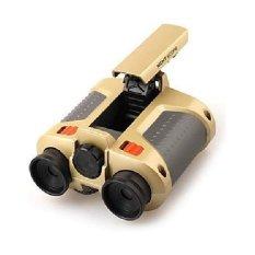 Universal Teropong Malam Binoculars + Lampu