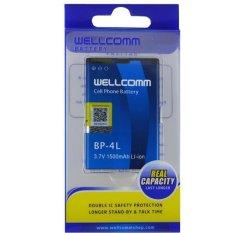 Wellcomm Baterai BP-4L untuk Nokia 6760, E52, E61i, E63, E71, E72,E90, N810, N97