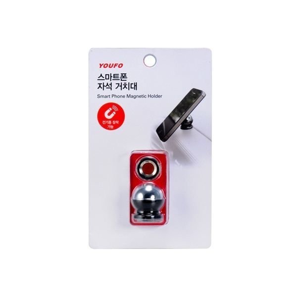 XT 301 Mini Car Kit Magnetic Mobile Phone Holder