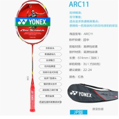 YONEX ARC-11 Full Carbon Single Badminton Racket Lee Chong Wei Professional Training Single Badminton Racket