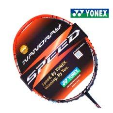 YONEX NANORAY-ZSP Full Carbon Single Badminton Racket Lee Chong Wei Professional Training Single Badminton Racket