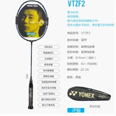 YONEX VTZF-2 Full Carbon Single Badminton Racket Lee Chong Wei Professional Training Single Badminton Racket
