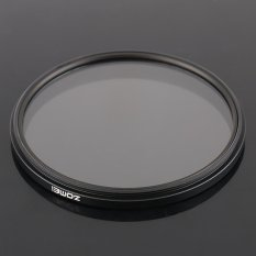 Zomei 67mm Ultra Thin Protection UV Lenses Camera Mirror Lens Filter Protector (Black) - INTL