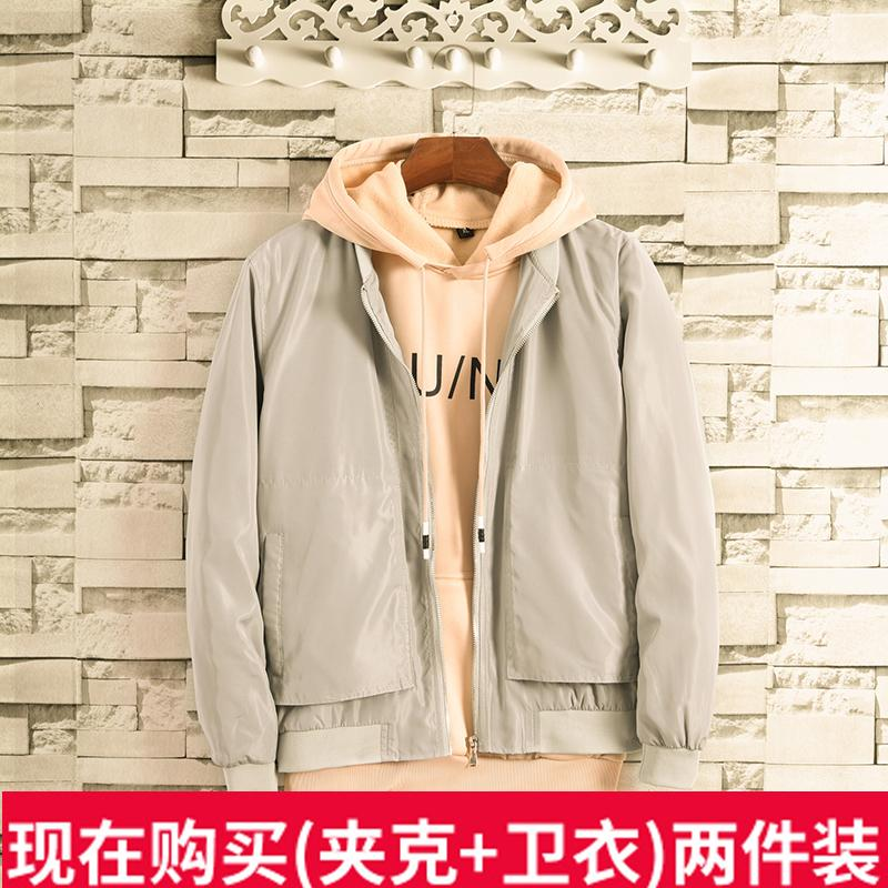 Coat Male Spring And Autumn Bf Hong Kong Style Handsome Trend Baseball Uniform Slim Fit Jacket Teenager Set Gown Korean Style Coat By Taobao Collection.