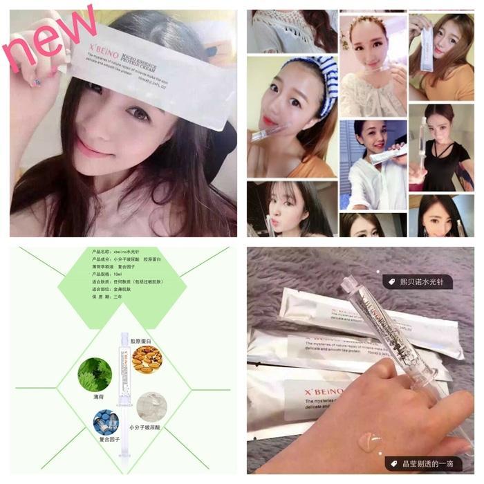 Serum X' BE!NO / x beino SERUM AJAIB SERUM KOREA ASLI -  Paket Perawatan Wajah -  Perawatan Wajah - Produk Kecantikan