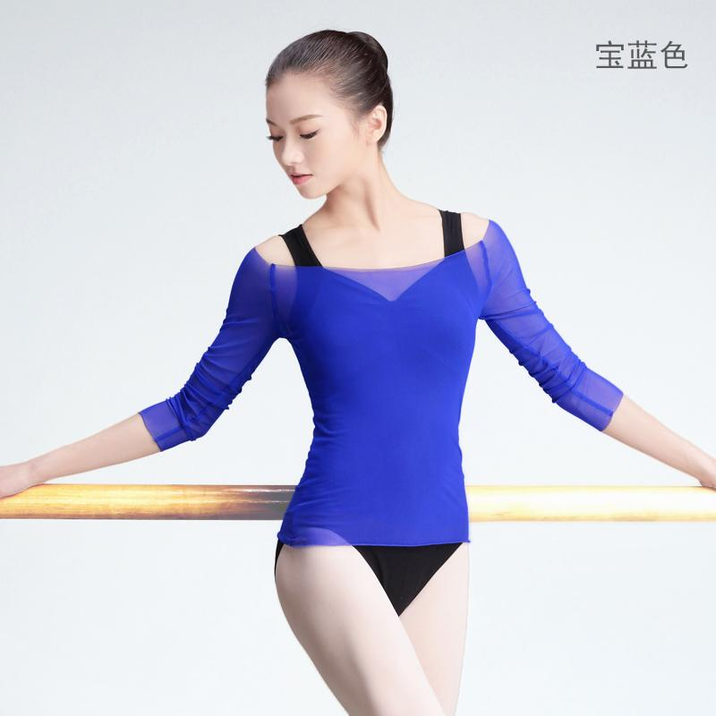 Dancing Dress For Women Women Adult Ballet Clothes Exercise Clothing Gym Outfit Tops Nation Chinese Classic Dance Gauze Outdoor Shapewear By Taobao Collection.