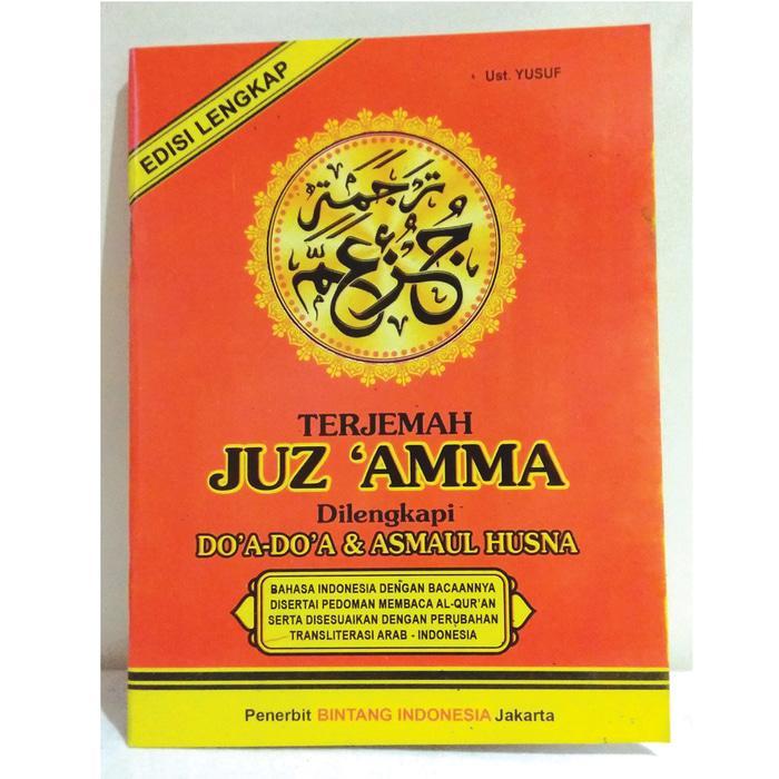 Buku Terjemahan Juz Amma