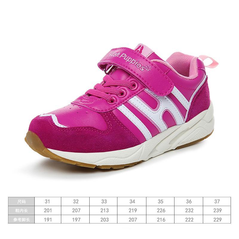 Hush Puppies Sepatu Sneakers Model Musim Gugur Anak Sepatu Latihan Pria dan Wanita dan Anak-anak (Merah Muda)