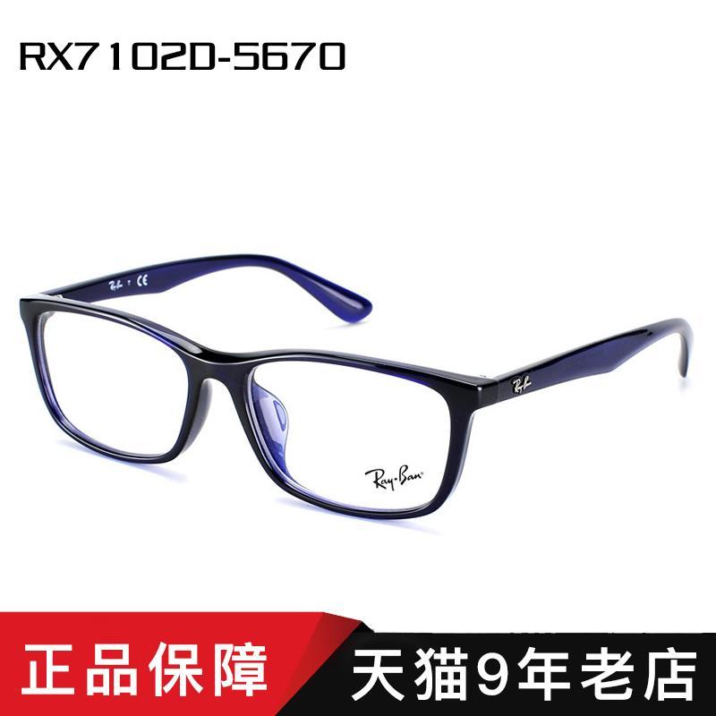 RayBan Frame Kacamata Bingkai Kacamata Pria dan Wanita Model Klasik Rabun  Dekat 177be393d5