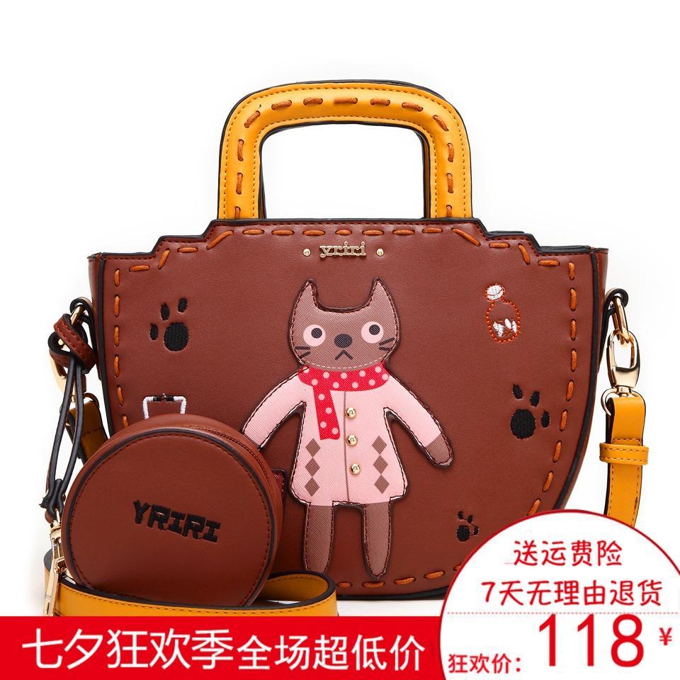 Untitled Source · Korea Fashion Style Perempuan Baru Selempang Miring Tas Kecil Tas Kucing Wanita Coklat Tidak