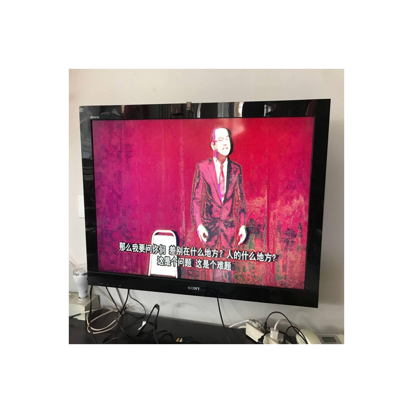 TV SONY COLOUR-KLV-40BX400---BEKAS