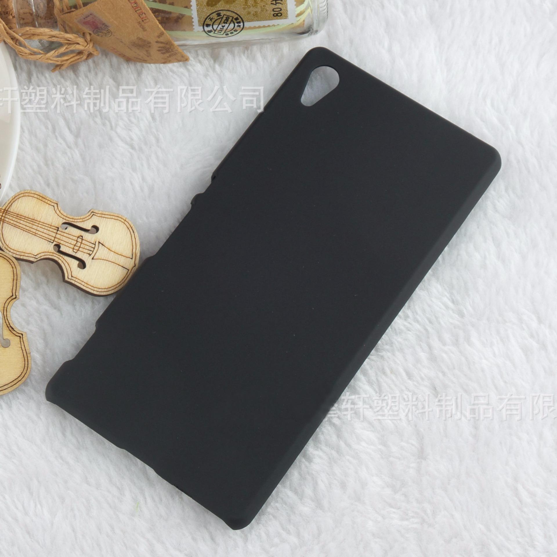 Case Slim Black Matte Sony Xperia Z3+ - Black Doff