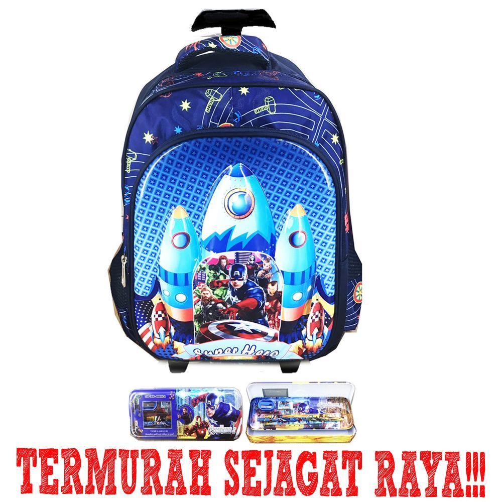 BGC Tas Troley Sekolah Anak SD Avenger Infinity War Astronot 6D Timbul IMPORT + Kotak Pensil