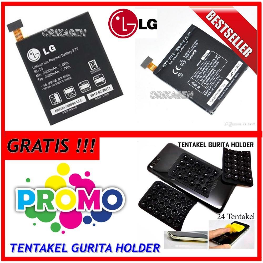 LG Baterai / Battery BL-T3 For LG Optimus Vu Original - Kapasitas 2000mAh + Gratis Holder Gurita ( orikabeh )