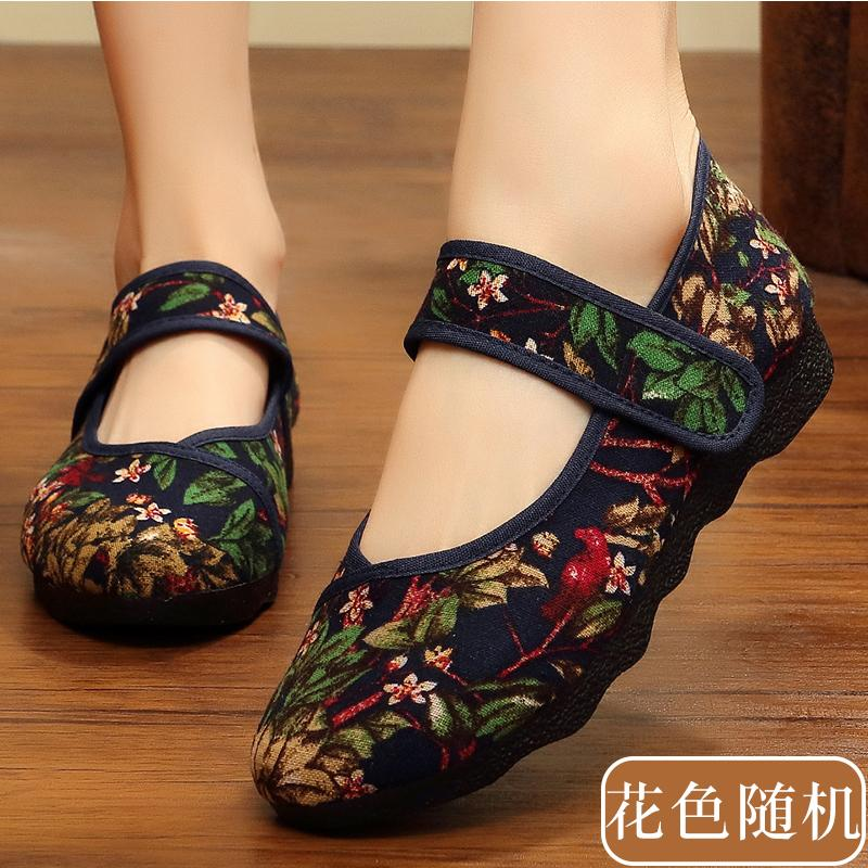 Istri Sepatu Kulit Teplek Mama Orang Tua dan Berusia Setengah Baya  Perempuan Musim Semi Sepatu Nenek d8404464e0