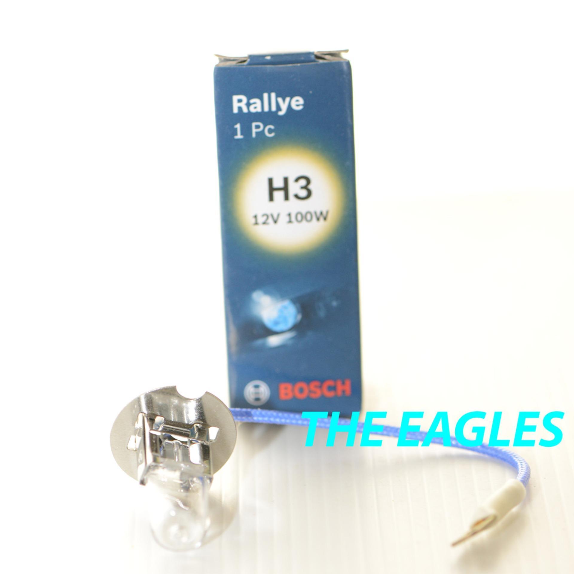 Rallye BOSCH bulb bohlam lamp lampu light H3 100 W 100W 24V