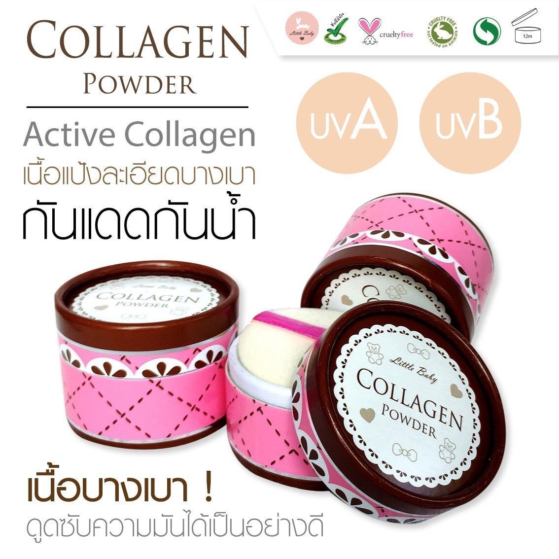 HARGA PROMO Khusus Hari Ini/Little Baby Collagen Powder / Bedak Collagen / Original 100{55e037da9a70d2f692182bf73e9ad7c46940d20c7297ef2687c837f7bdb7b002}