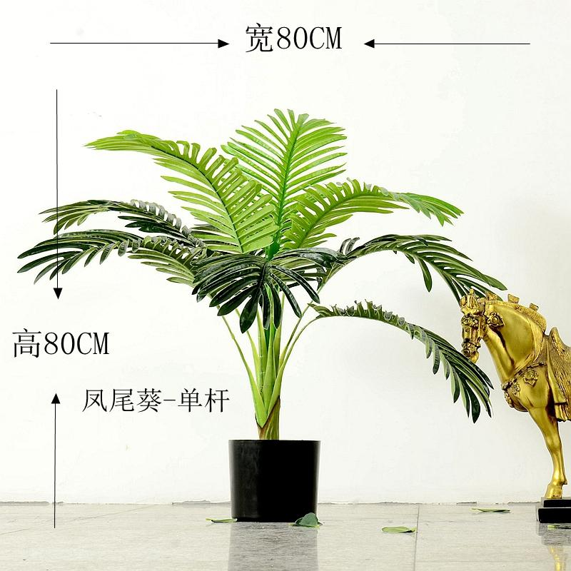 Fake Decoration Large Simulated Green Plants Potted Plant Simulated Plants Bonsaii Imitation Flowers Living Room Pachira Decoration Landing