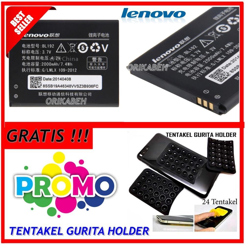 Lenovo Baterai / Battery BL192 For Lenovo A750 / A680 / A526 / A590 / A300 / A529 Original - Kapasitas 2000mAh + Gratis Holder Gurita ( orikabeh )