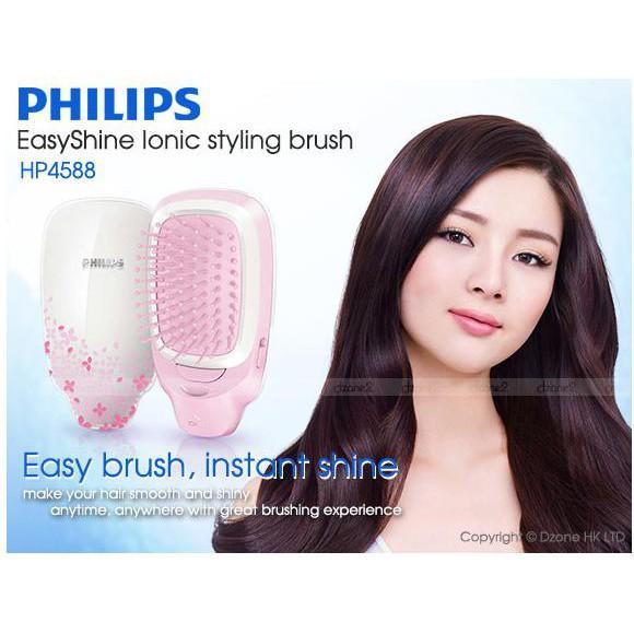 PHILIPS HP 4588 EASY SHINE IONIC STYLING BRUSH HP4588 SISIR ION RAMBUT - HOUSESHOPS