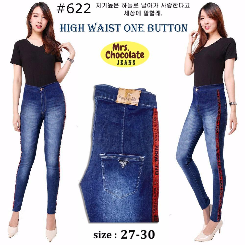 OLA celana jeans Haigh waist panjang Dongker list merah
